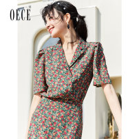 shirt dark green XS S M L Summer 2021 polyester fiber 96% and above Short sleeve commute Regular V-neck Single row multi button routine Broken flowers 25-29 years old Self cultivation Oece lady Polyester 100% Same model in shopping mall (sold online and offline)