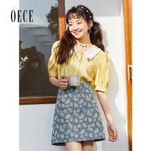 skirt Summer 2021 XS S M L Tibetan green Short skirt commute High waist A-line skirt Broken flowers 25-29 years old 2I2NS156 Oece lady Same model in shopping mall (sold online and offline)