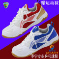 Table tennis shoes Ling / Li Ning male EVA Autumn of 2019 no other