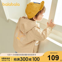 Plain coat Bala male 90cm 100cm 110cm 120cm 130cm spring and autumn leisure time Zipper shirt There are models in the real shooting routine No detachable cap other Cotton blended fabric other other Spring 2021