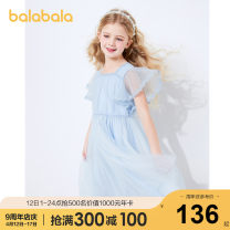 Dress Pearl White 10201 pink 60068 ice blue 80904 300-100 female Bala 120cm 130cm 140cm 150cm 160cm 165cm Cotton 100% summer leisure time Short sleeve Solid color cotton A-line skirt Class B Summer 2021 Chinese Mainland
