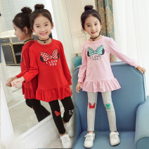 suit Other / other Pink Minnie suit, red Minnie suit, red cat, red cat Size 100 suggests 90, Size 110 suggests 100, Size 120 suggests 110, Size 130 suggests 120, and size 140 suggests 128 female spring and autumn Korean version Long sleeve + pants 2 pieces routine Socket nothing Cartoon animation