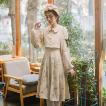 Dress Spring 2021 Apricot S,M,L,XL Mid length dress singleton  Long sleeves commute Crew neck middle-waisted Decor Socket Big swing Princess sleeve Others 25-29 years old Type X Huajian clothes literature More than 95% Chiffon polyester fiber