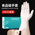 Disposable gloves Chinese Mainland 100 (including) - 200 (excluding) Ymer Self made pictures