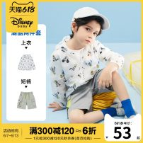 suit Bb.park/beibeipark male summer motion Two piece set 2 pieces Thin money There are models in the real shooting Zipper shirt No detachable cap Cartoon animation other children Expression of love DB121IE05-1 other Other 100% Summer 2021 12 years old Chinese Mainland Wuxi City Jiangsu Province