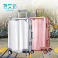 """suitcase Briars China Six hundred For men and women Zipper rose gold zipper star silver aluminum frame rose gold aluminum frame Star Silver 20 """"24"""" 26 """"28"""" Self driving tour A1217 Summer of 2018 other"""