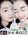 Facial mask Lanting square Normal specification Brighten skin tone, whiten, moisturize and shrink pores yes Chip mounted Lan Tingfang Han Xi whitening and freckle mask 20 tablets Han Xi Whitening Mask May 16, 2020 to March 6, 2021 Guozhuang Tezi g20152183 36 months Freckle