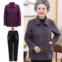 Middle aged and old women's wear Spring 2018, autumn 2018 (red) top, (brown) top, (purple) top, (red) + pants, (brown) + pants, (purple) + pants, red (plush Top + Plush pants), brown (plush Top + Plush pants), purple (plush Top + Plush pants) woolen coat easy Two piece set lattice Over 60 years old