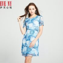 Dress Summer of 2018 4/S 6/M 8/L 10/XL Mid length dress Short sleeve commute Crew neck routine 35-39 years old Eve 'NY / Eve lady More than 95% polyester fiber Polyester 100%