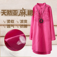 shirt White, light blue, rose red Average size Autumn of 2018 hemp 51% (inclusive) - 70% (inclusive) Long sleeves commute Medium length stand collar Socket routine Solid color Straight cylinder literature