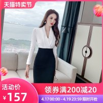 Dress Spring 2021 Black and white S M L XL Mid length dress singleton  Long sleeves commute V-neck High waist Solid color zipper One pace skirt routine Others 25-29 years old Type H nanoampere  Retro zipper L 4406 31% (inclusive) - 50% (inclusive) nylon Pure e-commerce (online only)