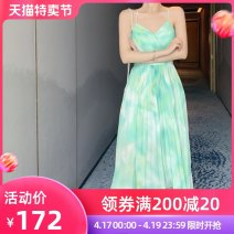 Dress Summer 2020 Mint Green S M L longuette singleton  Sleeveless commute V-neck middle-waisted Broken flowers zipper Pleated skirt other camisole 25-29 years old nanoampere  Simplicity Open back stitching More than 95% polyester fiber Polyester 100% Pure e-commerce (online only)
