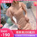 cheongsam Summer 2021 S M L XL Lotus root Pink Short sleeve long cheongsam grace High slit daily Dot 25-35 years old B1942 nanoampere  polyester fiber Polyester 100% Pure e-commerce (online only)