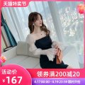 Dress / evening wear Party company annual meeting S M L XL black sexy Medium length High waist Spring 2021 Self cultivation One shoulder zipper 26-35 years old L 7580 Long sleeves Solid color nanoampere  pagoda sleeve Polyester 100% Pure e-commerce (online only) 96% and above