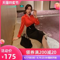 Dress Spring 2021 Orange S M L Mid length dress singleton  Long sleeves commute V-neck High waist other zipper other other Others 30-34 years old nanoampere  Korean version Nail bead L 4355 More than 95% polyester fiber Polyester 100% Pure e-commerce (online only)