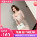 Dress / evening wear Appointment S M L XL Light pink sexy Short skirt High waist Spring 2021 Short buttocks Chest type zipper spandex 26-35 years old L 9238 Sleeveless Solid color nanoampere  routine Pure e-commerce (online only)