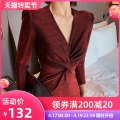 Dress Spring 2021 claret S M L Middle-skirt singleton  Long sleeves commute V-neck High waist Solid color Socket other routine Others 25-29 years old Type H nanoampere  Retro Tuck and tuck L 4341 71% (inclusive) - 80% (inclusive) other cotton Pure e-commerce (online only)