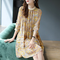 Dress Summer 2021 Yellow white M L XL 2XL Mid length dress singleton  three quarter sleeve commute Crew neck Loose waist Decor Socket other routine Others 30-34 years old Baoshili Korean version Zipper printing QS5001 More than 95% polyester fiber Polyester 100% Pure e-commerce (online only)