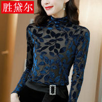Lace / Chiffon Spring 2021 M L XL XXL XXXL Long sleeves commute Socket singleton  Self cultivation Regular High collar Decor routine Sderl / sundel S1632MSTX609 Resin fixation of three dimensional decorative gauze with embroidery stitching Polyester 100%