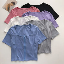 T-shirt Green, black, purple, white, gray, blue, rose pink Average size Summer 2021 Short sleeve square neck Straight cylinder have cash less than that is registered in the accounts commute other 51% (inclusive) - 70% (inclusive) 18-24 years old Korean version Solid color
