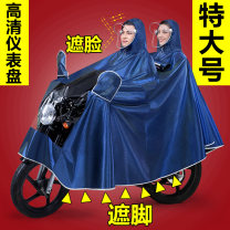 Poncho / raincoat polyester XXXXL adult 2 people thick Motorcycle / battery car poncho TH002