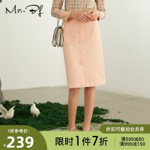 skirt Summer 2020 XS S M L XL Pink orange Avocado Green longuette commute High waist skirt Solid color Type H 25-29 years old M2014A2156 71% (inclusive) - 80% (inclusive) Wool Manor bieffe polyester fiber Button Polyester 80% viscose 20%