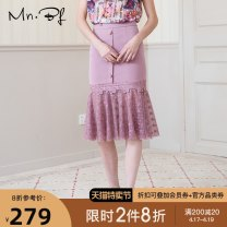 skirt Summer 2020 XS S M L XL Black (within 7 days after placing order) berry powder (within 7 days after placing order) Middle-skirt grace Natural waist Solid color 25-29 years old M2023E2095 Manor bieffe Same model in shopping mall (sold online and offline)