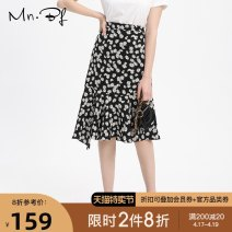skirt Summer 2020 XS S M L XL White flowers on black background Mid length dress Sweet High waist other Broken flowers 25-29 years old DM202E2055 More than 95% other Manor bieffe polyester fiber Polyester 100% Same model in shopping mall (sold online and offline) Countryside