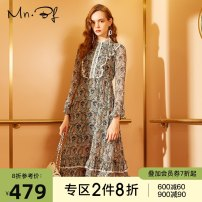 Dress Spring 2020 XS S M L XL longuette singleton  Long sleeves commute stand collar middle-waisted Decor Socket A-line skirt routine 25-29 years old Type A Manor bieffe printing More than 95% Chiffon polyester fiber Polyester 100% Pure e-commerce (online only)
