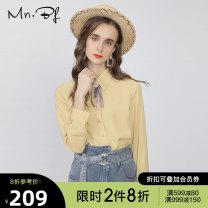 shirt yellow XS S M L XL Winter of 2019 polyester fiber 96% and above Long sleeves commute Regular Polo collar routine Solid color 25-29 years old Straight cylinder Manor bieffe DM204E3114 Button Polyester 100%