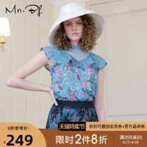 shirt Mysterious garden XS S M L XL Summer 2020 polyester fiber 96% and above Short sleeve street Regular V-neck other Broken flowers 25-29 years old Self cultivation Manor bieffe M2021H3002 Polyester 100% Same model in shopping mall (sold online and offline) Europe and America