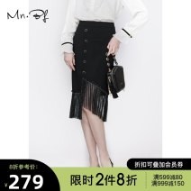 skirt Spring 2021 S M L black longuette commute High waist skirt Solid color Type H 25-29 years old DM211E2207 71% (inclusive) - 80% (inclusive) Manor bieffe polyester fiber Splicing Polyester fiber 71.1% viscose fiber (viscose fiber) 21% polyurethane elastic fiber (spandex) 7.9%