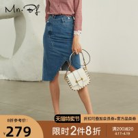 skirt Spring 2020 XS S M L XL Denim blue Mid length dress street High waist Irregular Big flower Type A 30-34 years old More than 95% Manor bieffe cotton pocket Cotton 100% Same model in shopping mall (sold online and offline) Europe and America