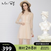 Dress Winter 2020 apricot XS S M L XL longuette singleton  Long sleeves commute Crew neck High waist Solid color Socket A-line skirt routine 25-29 years old Type A Manor bieffe Lace More than 95% nylon Polyamide fiber (nylon) 100%