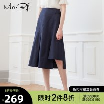 skirt Summer 2020 XS S M L XL Midnight blue longuette commute High waist A-line skirt Solid color Type A 25-29 years old M2023E2121 51% (inclusive) - 70% (inclusive) other Manor bieffe cotton zipper Cotton 65% polyester 35%