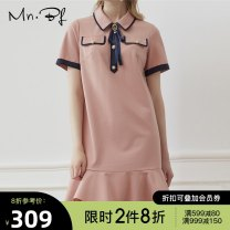 Dress Summer 2020 Berry powder XS S M L XL longuette singleton  Short sleeve commute Polo collar Loose waist Solid color Socket A-line skirt routine 25-29 years old Type A Manor bieffe Splicing M2023B4105 30% and below nylon