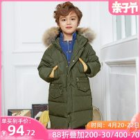 Down Jackets 110cm (loose / suitable for height 105 ~ 115) 120cm (loose / suitable for height 115 ~ 125) 130cm (loose / suitable for height 125 ~ 135) 140cm (loose / suitable for height 135 ~ 145) 150cm (loose / suitable for height 145 ~ 155) 160cm (loose / suitable for height 155 ~ 165) 80%
