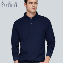 Polo shirt Dave Hill Business gentleman routine 48 50 52 54 56 Extra wide go to work autumn Long sleeves Business Casual routine youth Cotton 100% other cotton washing other Autumn of 2019 Pure e-commerce (online only) More than 95%