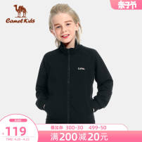 Sweater / sweater Camel male 120cm 130cm 140cm 150cm 160cm spring and autumn nothing leisure time Zipper shirt routine There are models in the real shooting cotton Solid color Cotton 95.5% polyurethane elastic fiber (spandex) 4.5% Class B Spring 2020