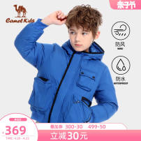 Down Jackets 120cm 130cm 140cm 150cm 160cm 170cm 90% White duck down Children, women and men Camel polyester have cash less than that is registered in the accounts No detachable cap Zipper shirt other Class C Polyester 100% Polyester 100% Winter 2020 leisure time Chinese Mainland