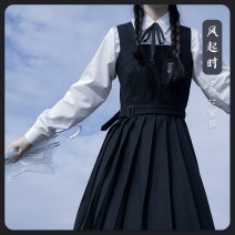 student uniforms Autumn 2020 Vest skirt, shirt with long sleeves, black cross bow tie and black collar rope S,M,L,XL Long sleeves solar system 18-25 years old Cherry Blossom home other 31% (inclusive) - 50% (inclusive)