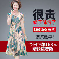 Dress Summer 2021 Red, green, gray blue L,XL,2XL,3XL,4XL,5XL Mid length dress singleton  Short sleeve commute V-neck middle-waisted other Socket other routine Others 40-49 years old Type H Korean version More than 95% silk
