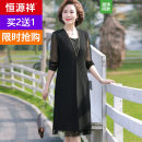 Dress Summer 2021 black XL,2XL,3XL,4XL,5XL Mid length dress Two piece set Long sleeves commute Crew neck Loose waist stripe A button routine Others 40-49 years old Type H hyz  Korean version More than 95% silk