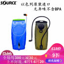 Plastic water bag PE 3L Do not hold boiling water 100cm outdoors one thousand and five hundred Thinking