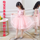 Dress Pink, pink swallow tail skirt, pink skirt, white swallow tail skirt female Dile Qiyuan 110cm,120cm,130cm,140cm,150cm,160cm,170cm Cotton 100% summer princess Long sleeves Solid color Chiffon Pleats H1076 Class B 8, 14, 3, 6, 13, 11, 5, 4, 10, 9, 12, 7 Chinese Mainland Guangdong Province