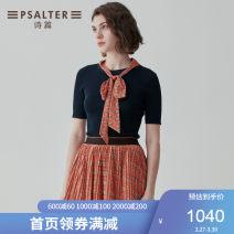 Wool knitwear Summer 2020 36 38 40 42 44 Dark blue Short sleeve singleton  Viscose 71% (inclusive) - 80% (inclusive) Regular routine Straight cylinder other routine Socket 6C30206530 30-34 years old Psalter / poem Viscose (viscose) 78.7% polyamide (nylon) 21.3%