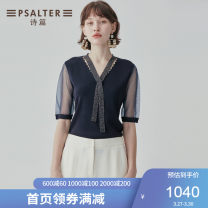 Wool knitwear Summer 2020 36 38 40 42 44 Dark blue Short sleeve singleton  Viscose 71% (inclusive) - 80% (inclusive) Regular routine Straight cylinder other routine Solid color Socket 30-34 years old Psalter / poem Same model in shopping mall (sold online and offline)
