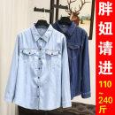 Lace / Chiffon Spring 2021 Light blue, dark blue XL,2XL,3XL,4XL Long sleeves commute Cardigan singleton  easy Medium length V-neck Solid color 573#HT1053 Pocket, button Korean version cotton