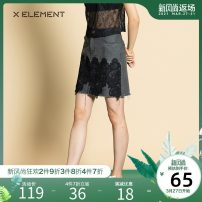 skirt Autumn of 2018 155/S 160/M 165/L 170/XL black Middle-skirt commute Natural waist A-line skirt other Type A 25-29 years old More than 95% other Natural element cotton Lace lady Cotton 99% polyurethane elastic fiber (spandex) 1% Same model in shopping mall (sold online and offline)