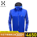 pizex male HAGLOFS nylon Gore-Tex Over 2000 yuan 3TR 3WX XS S M L XL XXL Spring and Autumn Waterproof, windproof and wearable Spring of 2018 Camping and mountaineering Single layer assault suit (3-layer laminated rubber jacket)) Over 20000mm Travel outdoors yes routine nothing